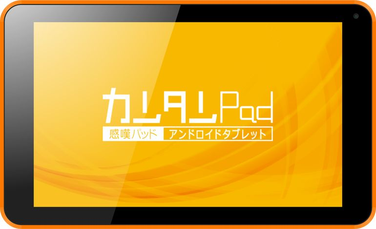 Easy-Pad-Tablet